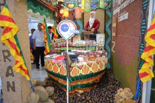 ARMM booth