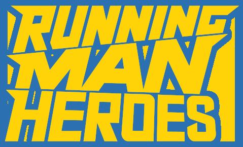 NEXON RunningMan Heroes