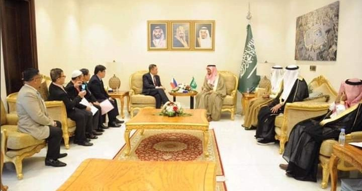 Philippine officials from NCMF and Saudi Ministry - Science and Digital News