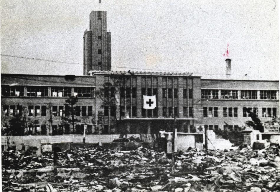 Atomic Bomb survivors' hospital in Hiroshima