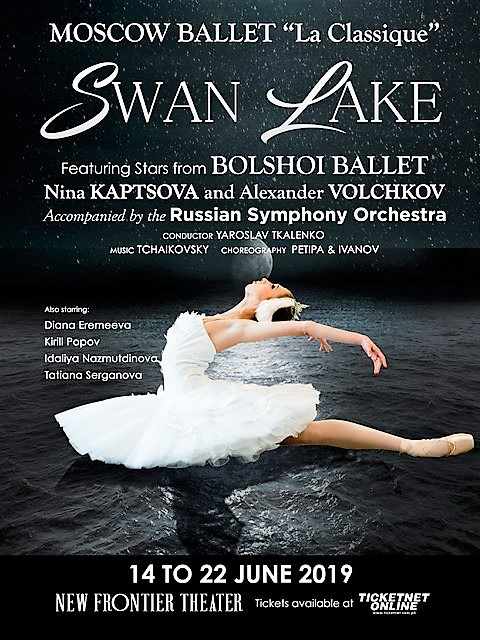 Swan Lake of Moscow Ballet